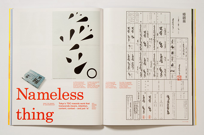 Issue 57: Tokyo Type Director's Club Awards