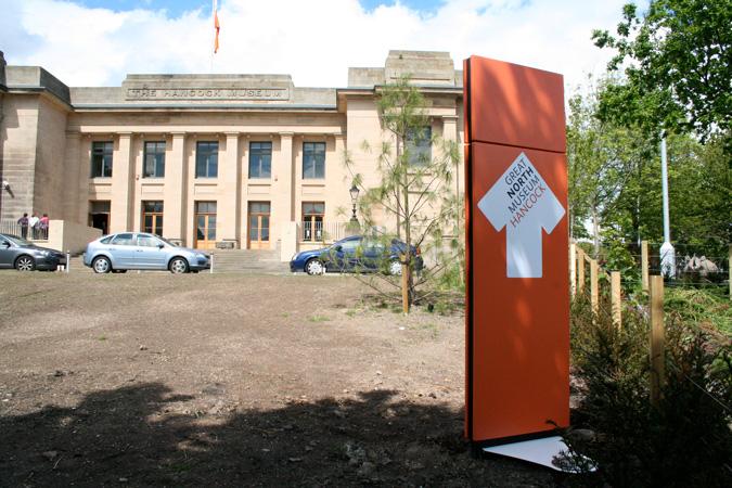 Exterior signage: site monolith