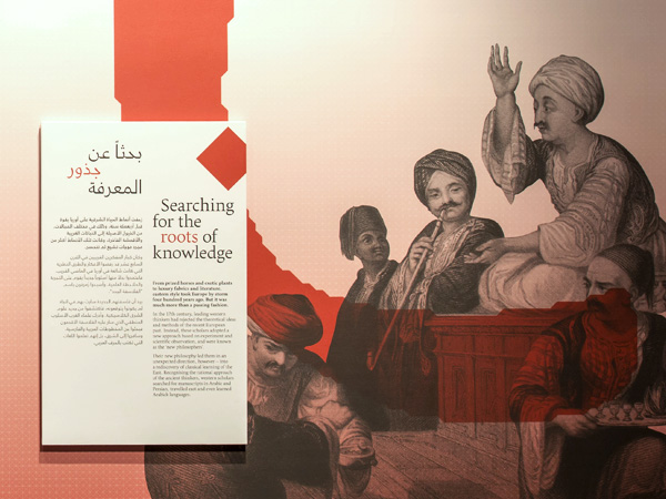 Arabick Roots Doha exhibition